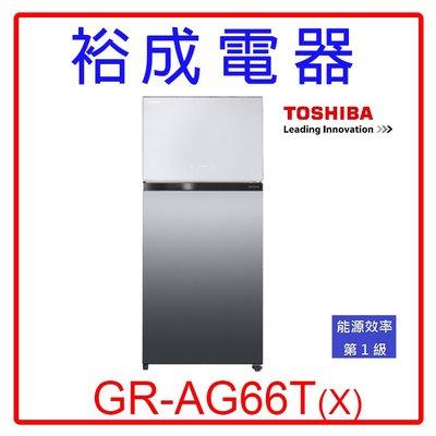 【裕成電器‧詢價猴你俗】東芝變頻608L無邊框玻璃鏡面冰箱AW-AG66T(X)另售RG616 NR-F504HX