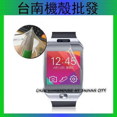 三星 galaxy Gear 2 R380 Neo R381保護貼 軟性鋼化膜 Samsung  R381高清 保護膜