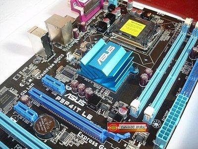 華碩 ASUS P5P41T LE 775腳位 G41晶片 2組DDR3 4組SATA EPU 省電引擎 快速開機 新竹市