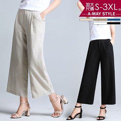 加大碼-夏日亞麻高腰垂墜感寬褲(S-3XL)