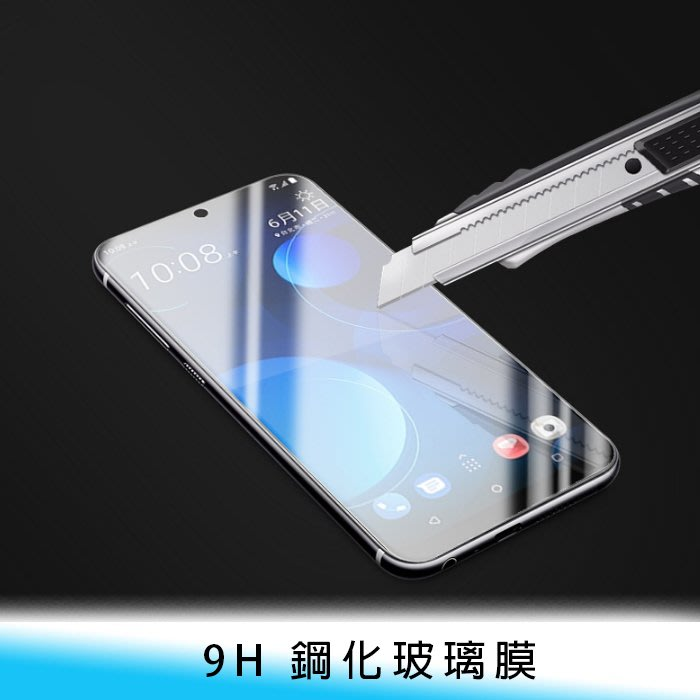 【台南/面交/免運】9H/鋼化/2.5D LG V60 thinQ 滿版 玻璃貼/玻璃膜 防指紋/防刮傷 免費代貼