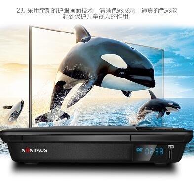 220V dvd影碟機 家用兒童VCD播放機EVD機CD機高清迷你播放器 js4191