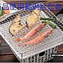 asdfkitty可愛家☆日本 丸十金網 陶瓷烤網/燒烤架/烤肉網架-大-22*22公分-日本製