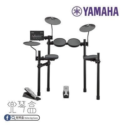 【兜琴盒代理經銷】YAMAHA DTX402系列電子鼓組 DTX402K