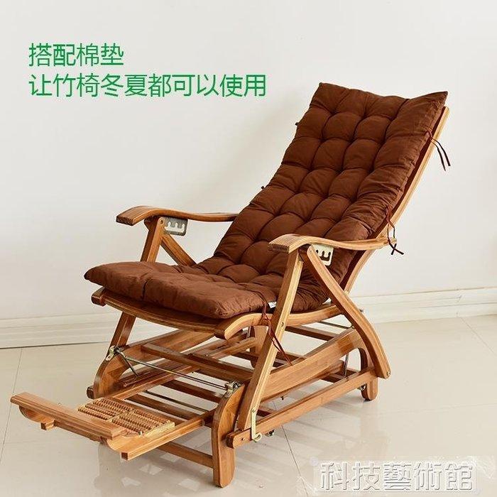 竹躺椅摺疊椅搖搖椅成人逍遙椅休閒涼椅老人午休午睡椅子靠背椅床WY【快速出貨八五折免運】
