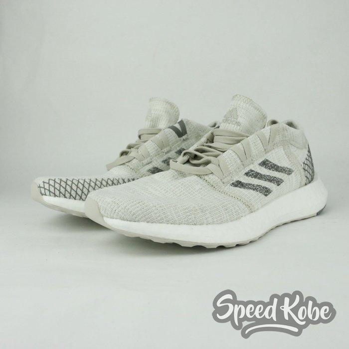 Adidas Pureboost Go 米白 編織 線條 慢跑鞋 男 B37802 -SPEEDKOBE-