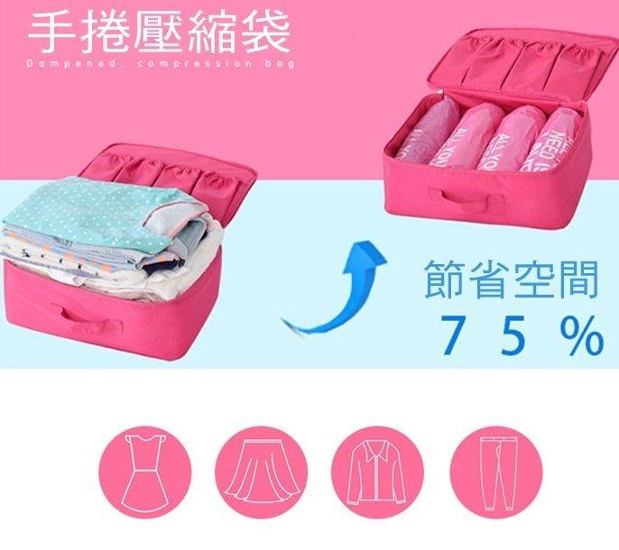 收納手卷式真空壓縮袋 2 枚入  旅行手捲真空壓縮袋 手壓式 防水衣物收納袋 出差 便攜