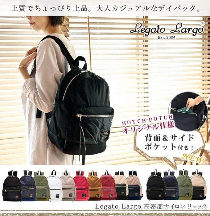Legato Largo 高密度 輕量 尼龍 升級版 大號 後背包 手拿包 旅行包 書包  雙肩包 包包 免運