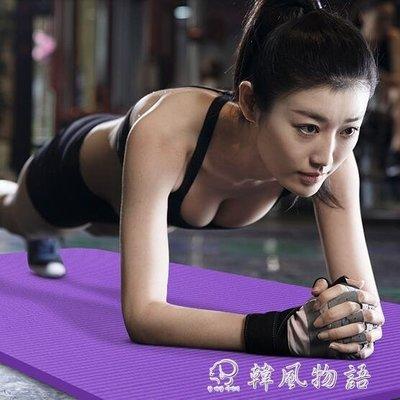 瑜伽墊瑜伽球初學者健身墊瑜伽裝備啞鈴彈力帶瑜珈墊 CY