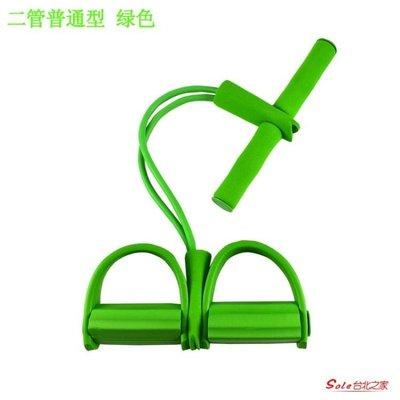拉力器 腳蹬拉力器女性仰臥起坐拉力器健腹家用器材 捲腹拉力器T 5款