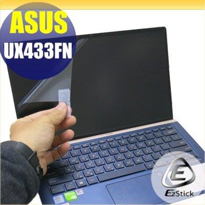 【Ezstick】ASUS UX433 UX433FN 靜電式筆電LCD液晶螢幕貼 (可選鏡面或霧面) 台北市