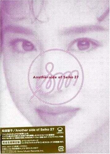 松田聖子-Another side of Seiko 27-完全生產線定盤.日版全新未拆封