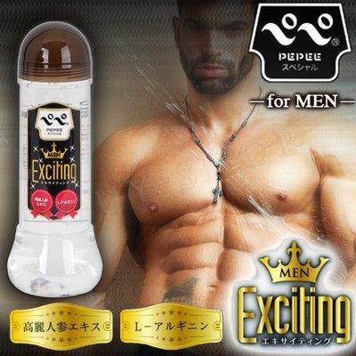 日本PEPEE ぺぺ MEN Exciting 男士配方潤滑液 360ml~中島化學日本製造品質保證