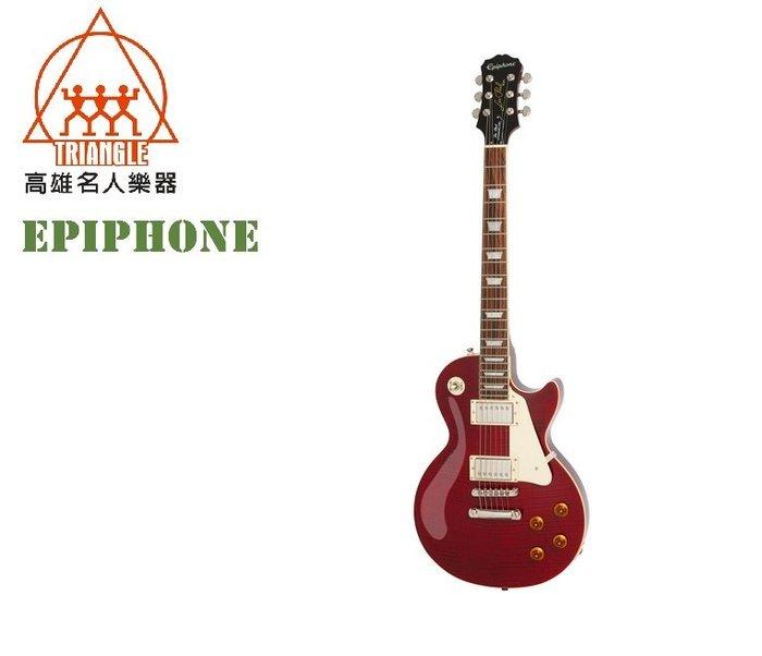 【名人樂器】降價 Epiphone Les Paul Standard Plus Top Pro 電吉他 新品即決