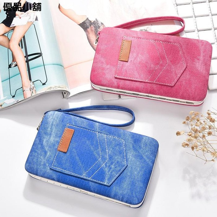 韓版hengsheng恒勝女士錢包女長款口袋包可愛大容量多功能飯盒手拿包 優品小鋪