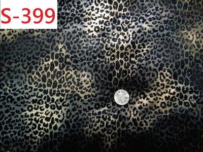 (特價1呎80元) 布料布飾拼布批發零售【CANDY的家2館】高級進口布 S-399 ☆秋冬彈性棉絨大豹紋套裝料☆