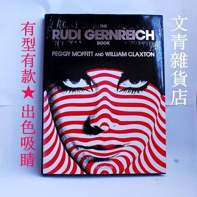 二手書~THE RUDI GERNREICH BOOK(英/精裝) 視覺美學、時尚攝影與模特兒擺POSE寶典