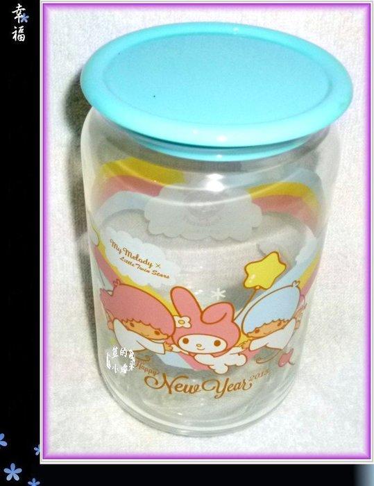 ^O^小荳的窩-7-11 Hello Kitty凱蒂貓美樂蒂雙子星40週年 玻璃儲存罐收納