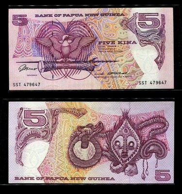 巴布亞新幾內亞 (PAPUA NEW GUINEA) 1993年 5 KENA 紙鈔 92新 【B3511】