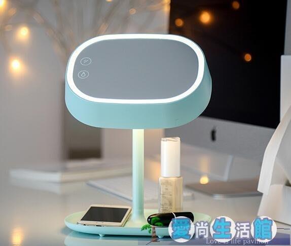 臺式帶燈LED桌面梳妝臺鏡化妝鏡 LY3772
