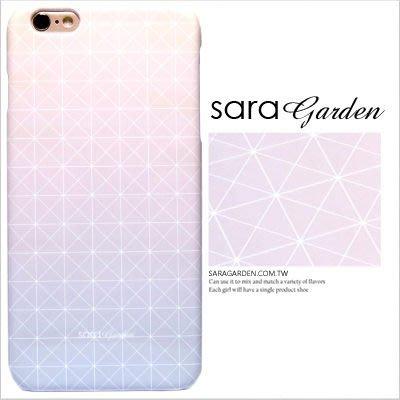 客製化 手機殼 iPhone 7 6 6S Plus【多型號製作】漸層 藍粉 幾何 保護殼 G416