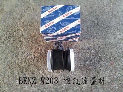 BENZ W211.W203.W220 M112 空氣流量計 BOSCH