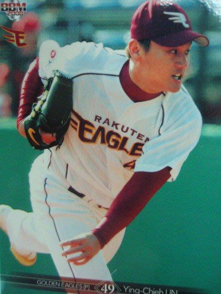貳拾肆棒球-08 BBM日本職棒東北樂天隊卡林英傑/今天下標馬上結標