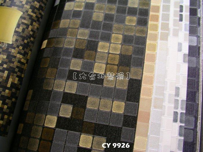 【大台北裝潢】CY國產現貨壁紙* MOSAIC 折光馬賽克磚(6色) 每支580元