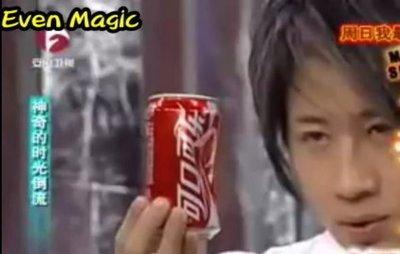 【意凡魔術小舖】 魔術教學 CYRIL .陳冠霖.等魔術師 表演的 可樂還原 中文vcd教學