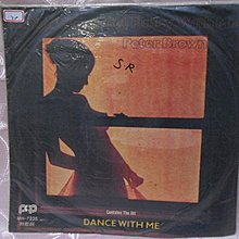 【采葳音樂網】-西洋黑膠–PETER BROWN〝A FANTASY LOVE AFFAIR 〞320