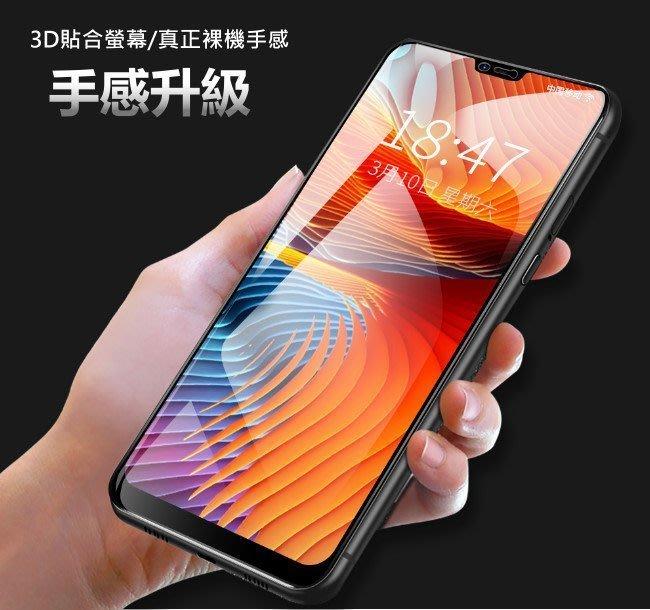 ☆偉斯科技☆iPhoneX 5D滿版玻璃@  鋼化9H硬度 5D玻璃抗刮~~現貨供應中!