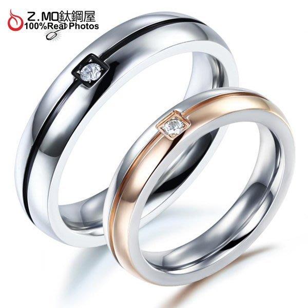情侶對戒指 Z.MO鈦鋼屋 戒指 情侶戒指 白鋼對戒 線條戒指 水鑽戒指 愛情詩句 刻字戒指【BKY446】單個價