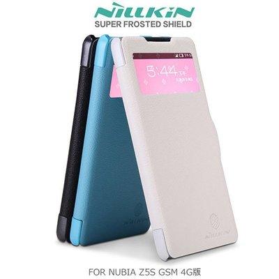 --庫米--NILLKIN NUBIA Z5S GSN 4G版 鮮果系列皮套 磁扣皮套 保護套 (送草莓支架)