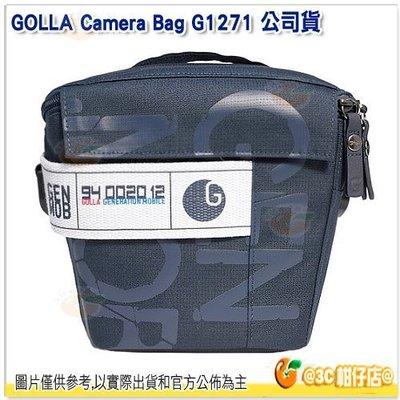 特價出清 芬蘭時尚 GOLLA G1271 相機包 公司貨 單眼 DV 攝影機 可容一機二鏡 可放小型單眼 斜背 肩背