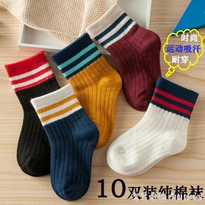 全館折扣 春秋款男童兒童襪子純棉1-3-5歲寶寶運動中筒襪學生襪條紋中大童