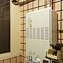 【揪愛呷己裝】12公升強排全面升級和成牌HCG 12L數位面板機械恆溫強排熱水器全省宅配免運不含安裝五星級買家可貨到付