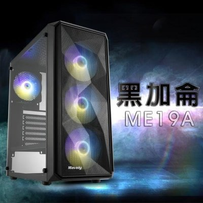 【捷修電腦。士林】INTEL Core I3-9100F +B365M +8G+GTX1650 遊戲機 破盤價