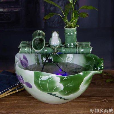 好物多商城 陶瓷流水客廳擺件水景招財魚缸霧化加濕器創意噴泉喬遷開業禮品