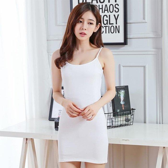 吊帶裙內搭性感中長款背心連身裙XKL1265