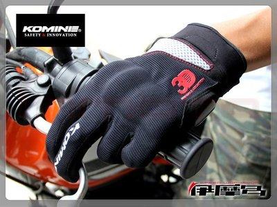 伊摩多※日本 KOMINE GK-163 手套 防摔 夏季 3D網布 透氣 碳纖維護塊 觸控 防護 5色 黑紅