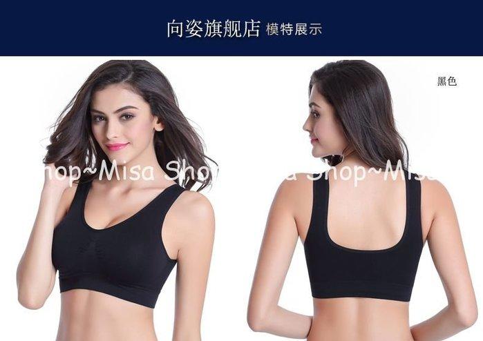 Misa Shop~(運動 居家 睡眠)運動內衣 防震跑步瑜伽 無痕 無鋼圈聚攏 背心式胸罩 大碼薄模杯 SZ-060