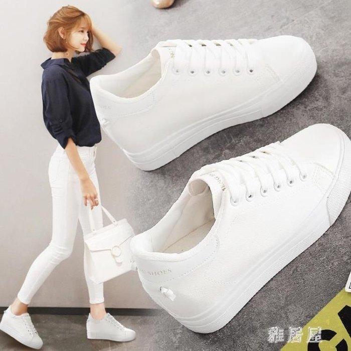內增高鞋韓版2018新款女鞋小白鞋女厚底白鞋子秋季板鞋 XW4207一件免運