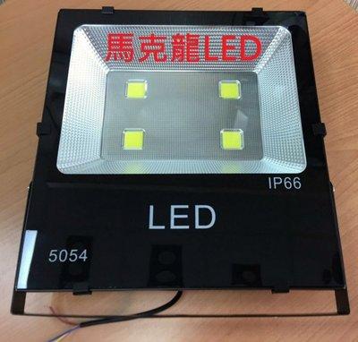 LED投射燈 200W COB 集成晶片型 全電壓 晶芯 台灣 白光6000K/黃光3000K 【防水等級IP66】