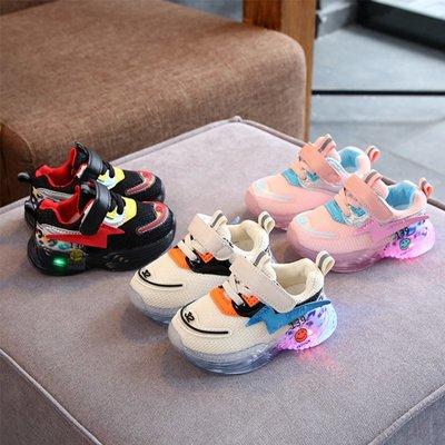 寶寶亮燈夏季運動鞋男1-5歲網面女童老爹鞋3軟底2兒童小童鞋子潮