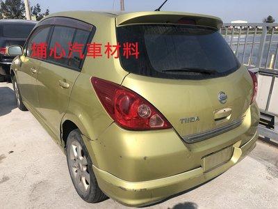 埔心汽車材料 報廢車 日產 裕隆 NISSAN TIIDA 1.8 5門 2010 零件車 拆賣