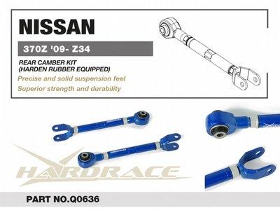 DIP 承富 Hardrace 後 仰角調整器 Nissan 370Z 2009+ 日產 專用 Q0636