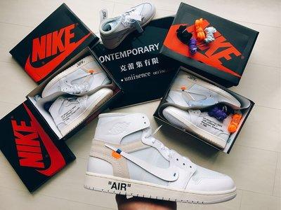 【uniisence】終極聯名 Off-White x Nike Air Jordan 1 AJ1 全白