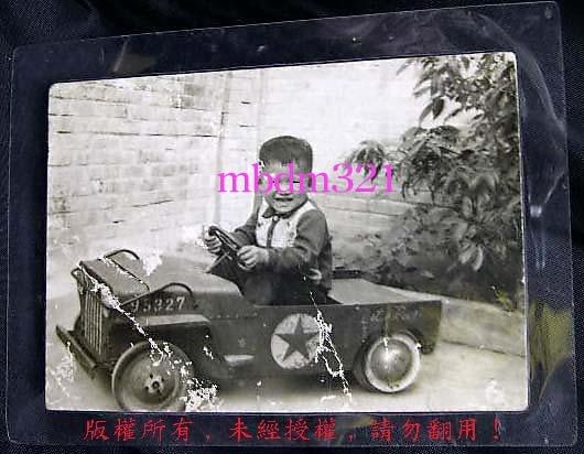 古早-鐵皮童車老照片