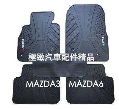 2014-19  CX-5 美國原廠樣式 防水腳踏墊 魂動 馬自達三 mazda3 6  質感一流 橡膠加厚腳踏墊
