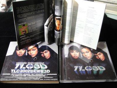 【198樂坊】TLC-3D (Damaged....台版)CE